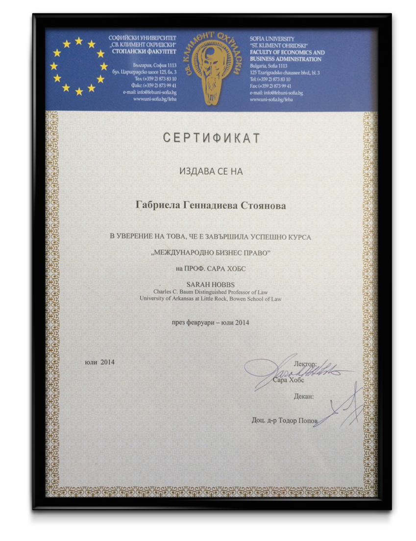 gs-business-law-certificate